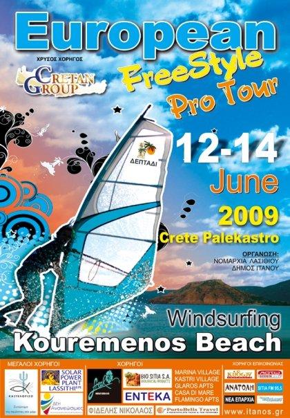 windsurf 2009
